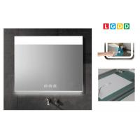 China Customized Demister LED Lighted Mirror / Dimming Backlit Vanity Mirror CE Certificate wholesale