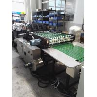 Buy cheap Plastic Laminated Film Industrial Die Cutting Machine High Performance from wholesalers