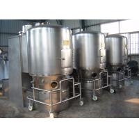 China Lab Use Pharmaceutical Fluid Bed Dryer Batch Type With Pulse Bag Filter wholesale