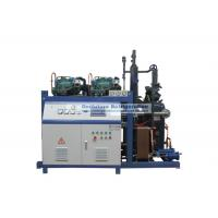 China Refrigeration compressor unit with Bitzer compressor for poultry blast freezer, refrigerant R404a wholesale