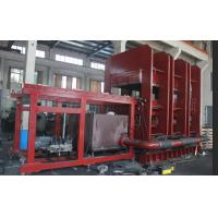 Buy cheap 2400 Tons Rubber Injection Moulding Machine Large Plate Vulcanizing Machine from wholesalers