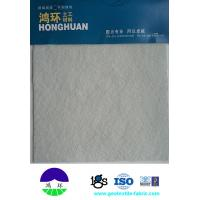 Quality PET Needle punched Non Woven Geotextile Fabric For Environmental Waste Management for sale