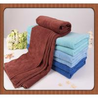 China wholesale 100%cotton solid plain dyed high quality 5 star hotel bath towel on sale