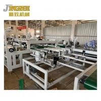 Buy cheap Auto Cutting Trimming System Hot Melt Adhesive Coating Machine PLC Controlled from wholesalers