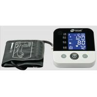 China Upper Arm Accurate Blood Pressure Monitor , Electronic and aneroid wholesale