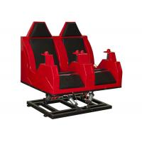 Hydraulic / Electric System 7D Virtual Reality Cinema For Amusement Equipment