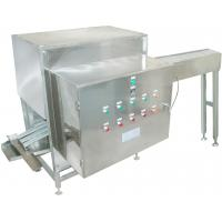 Quality Compact Egg Breaking Machine for sale