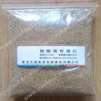 Quality cotton seed meal DCSP light yellow color for sale