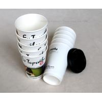 China 8oz 14oz 16oz Take Away Biodegradable Paper Cups , Customized Disposable Tea Cups wholesale