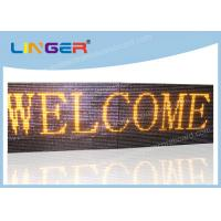 China Customized LED Scrolling Message Sign CE / ROHS Approved 640mm*2048mm*120mm wholesale