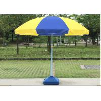 China Strong Designed Outdoor Sun Beach Umbrellas With White Powder Coated Shaft wholesale