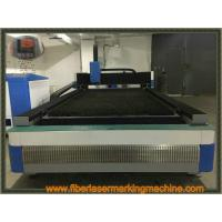 China Professional Cnc Fiber Laser Cutting Machine , Laser Cutting Tool 300Watt wholesale