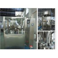 Buy cheap High Transmission Hard Capsule Filling Machine With World Famous Parts 50Hz 8KW from wholesalers