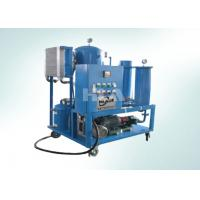 China Consistent Operation Industrial Oil Filtration Systems , Oil Purification Machine wholesale