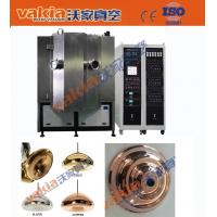 Quality Decorative PVD Plating Plant Vacuum, PVD Coating Equipment For Commercial Metal Lighting wholesale