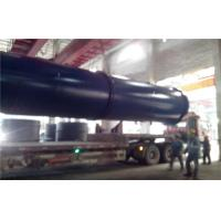 Buy cheap Wood Autoclave with high pressure and temperature for Wood impregnation process from wholesalers