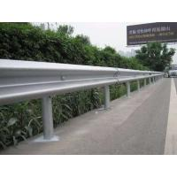 China Hot Dipped Galvanized W - Beam Highway Metal Guard Rails For Road Safey Barrier wholesale