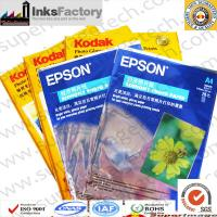 """China A4/5""""/6""""/7"""" for Epson Photo Paper wholesale"""