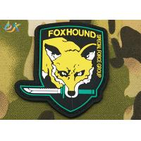 China Custom Wolf Logo Soft PVC Rubber Used For Military Armband wholesale