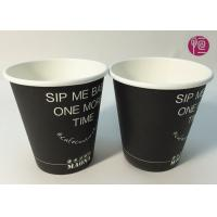 China Single Wall Dia73mm 7oz  Coffee Paper Cup With Custom Logo Print wholesale