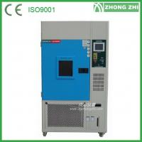 Buy cheap 500W/m2~1100W/m2 Intensity 350-850nm Xenon Arc Test Equipment With Intelligent Operation Screen from wholesalers