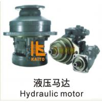 Quality Compactor Hydraulic Motor for sale