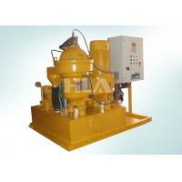 China Waterproof Centrifugal Oil Filter Machine Energy Savings ISO9001 Certificate wholesale