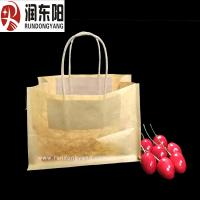 Buy cheap Kraft Paper Custom Packaging Bags Solid Color Square Fruits Pouch With Handles from wholesalers