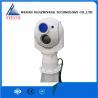 China Electro Optical Ocean Vessel Tracking System , Coastal Radar Surveillance System wholesale