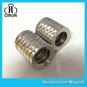 China Multipole Radial Magnetization Neodymium Magnets Ring Shaped for Speaker wholesale