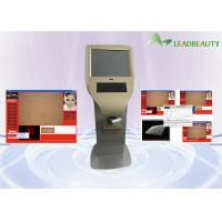 China hot sale vertical magic mirror skin analysis / facial analyzer beauty machine with CE wholesale