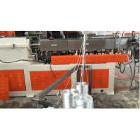 China Glass Fiber Reingorced Twin Screw Compounding Extruder With 200-300kg/H wholesale
