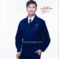 Buy cheap Supply Custom Color Washing Endurance Twill Jacket Protective Clothing from wholesalers