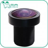 Wide Angle M12×0.5 Mount Car Camera Lens HD 5 Million Super Short 190°142°102° D H V