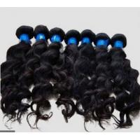 China Elegant Unprocessed Indian Curly Hair Extensions With No Foul Odor wholesale