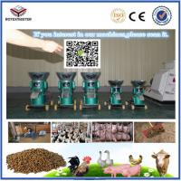 Quality chicken flat die animal feed pellet machine for poultry and livestock for sale