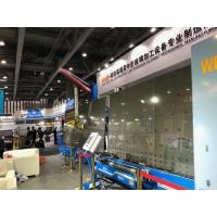 Buy cheap LBW2000PB Double And Triple Glass Processing Machine Glass Window Line Making from wholesalers