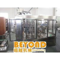 Quality Full Automatic and 3-in-1 Monoblock PET Bottle Orange Fruit Juice Filling Machine for sale