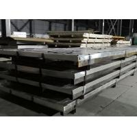 China 600mm 2B 5mm Colored 316 Stainless Steel Sheet wholesale