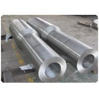 China AISI 4330 (SAE 4330V,AISI 4330V MOD) Forged Forging Stabilized Roller Reamers Body Bodies wholesale