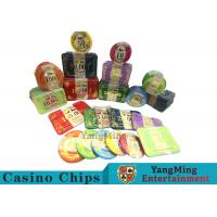 Acrylic Plastic Deluxe Poker Set For 5 - 8 Players With 50 / 100mm Diameter for sale