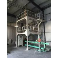 Quality 1.5kW 800 Bags / Hour Grain Pellet Packing Machine Dual Hopper Weighing System wholesale