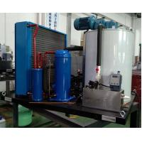 Buy cheap Durable Seawater Flake Ice Machine With Aluminum Brass Anticorrosion Seawater from wholesalers