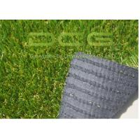 Buy cheap Natural Looking Artificial Grass Landscaping High Density PE Material 30mm from wholesalers