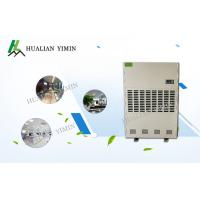 China 260 Kg Automatic Commercial Dehumidifier Large Basement With Hose In Home/warehouse/factory on sale