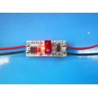 China High Power Infrared Sensor Receiver Module Optical Sweep Sensing 360 Degrees wholesale