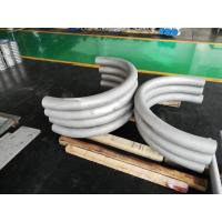 China ASME SB167 UNS NO 6600. UNS6600 , Alloy Steel Seamless bend pipe , 100% PT , ET, UT , Petrochemical, Heating application wholesale