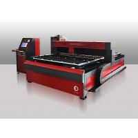 China Gantry Double Driving Structure High Power Laser Cutter Equipment wholesale