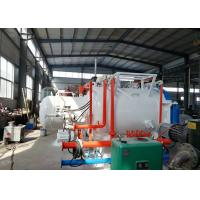 China Customized Vacuum Heat Treatment Furnace Quenching Hardening Tempering Annealing wholesale