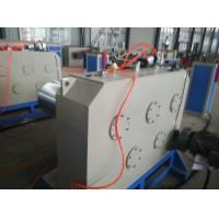 Buy cheap Plastic Broom Monofilament Extruder Machine 80 - 200kg/h High Production from wholesalers